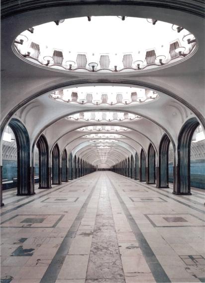 Метро комсомольская москва схема фото 281